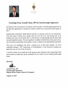 Letter fron Arnold Chan, MP
