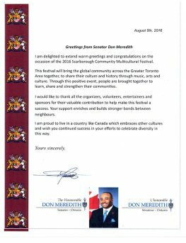 Letter from Senator Don Meredith